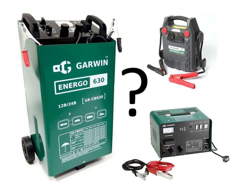 как выбрать пуско-зарядное устройство