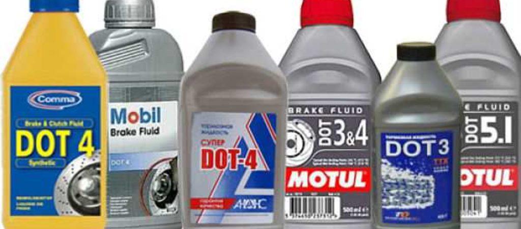 Как выбрать лучшую тормозную жидкость для автомобиля?