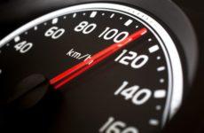 Штрафные санкции за превышение скорости?