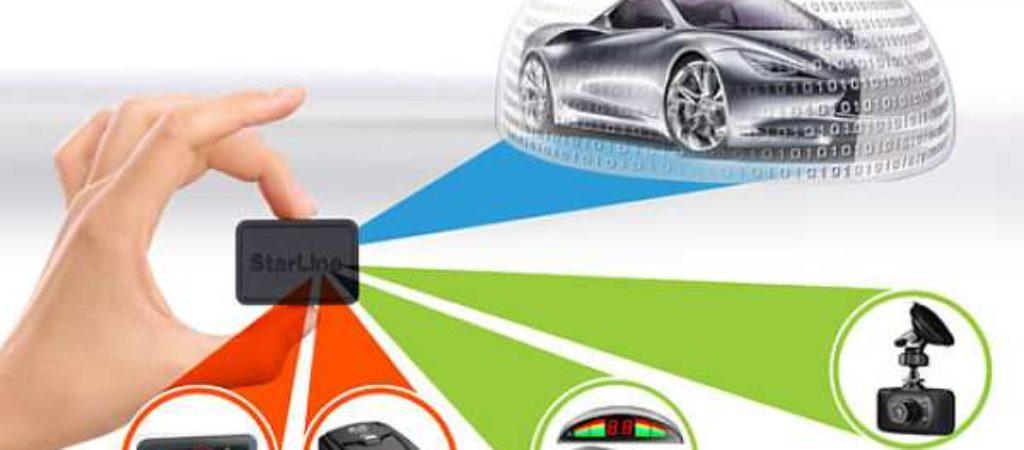 Автосигнализация StarLine — обзор лучших моделей
