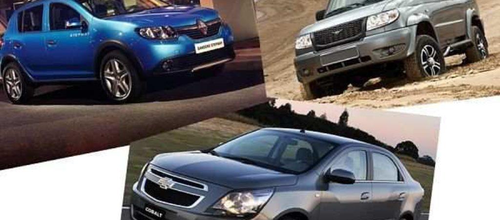 Лучшие б/у автомобили до 500 тысяч рублей