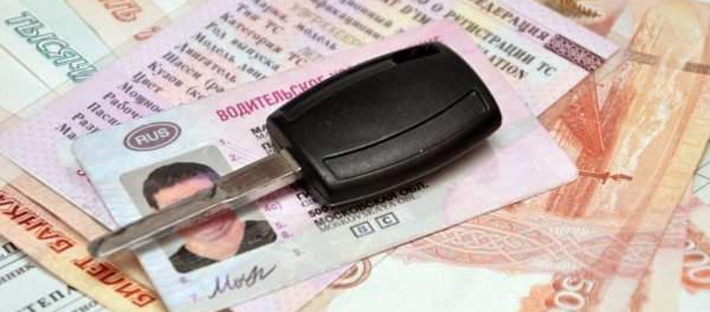 Как восстановить водительское удостоверение при его утере?