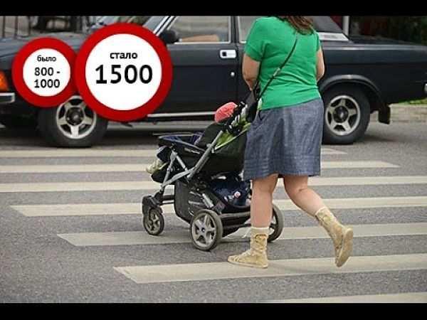 штраф за пешехода