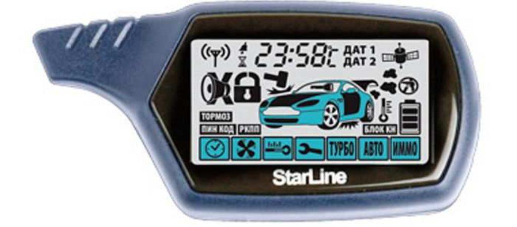 Бюджетная автомобильная сигнализация StarLine А91