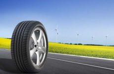 Рейтинг летних шин для легковых машин