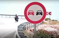 О штрафах за нарушение знака «Обгон запрещён» в 2019 году