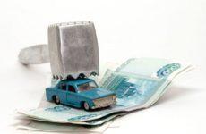 Как утилизировать автомобиль