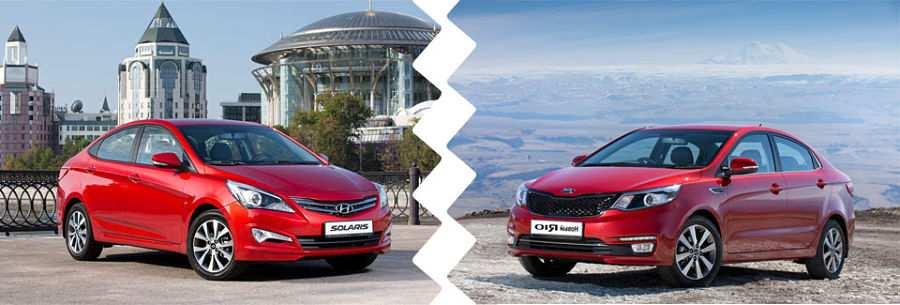 Сравниваем Kia Rio и Hyundai Solaris