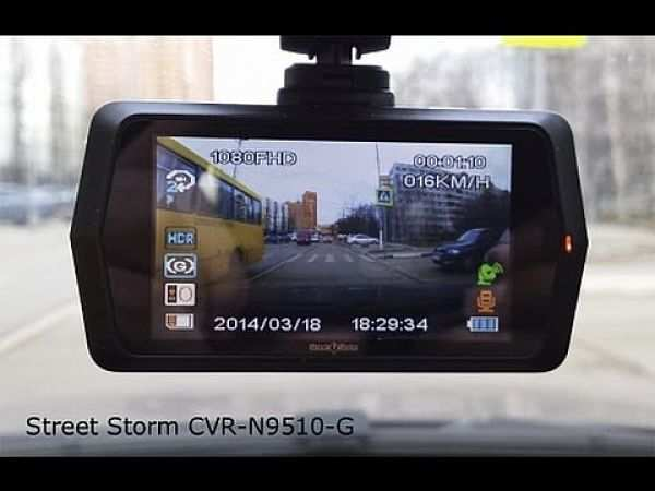 Видеорегистратор Street Storm CVR N9510-G
