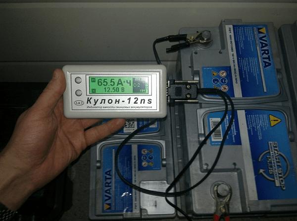 Проверка АКБ - прибор Кулон