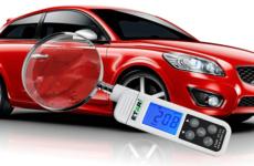 Советы по продаже битого автомобиля