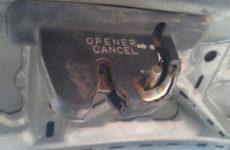 Вскрытие замка багажника без ключа