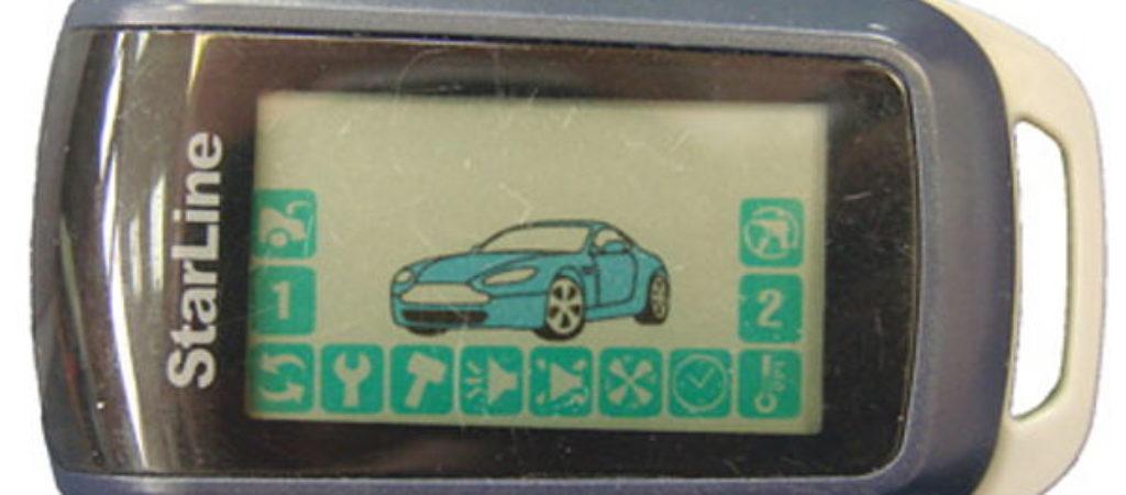 Обзор автосигнализации Старлайн A94