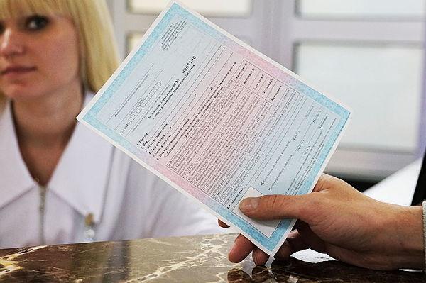 сколько стоит получить медицинскую справку