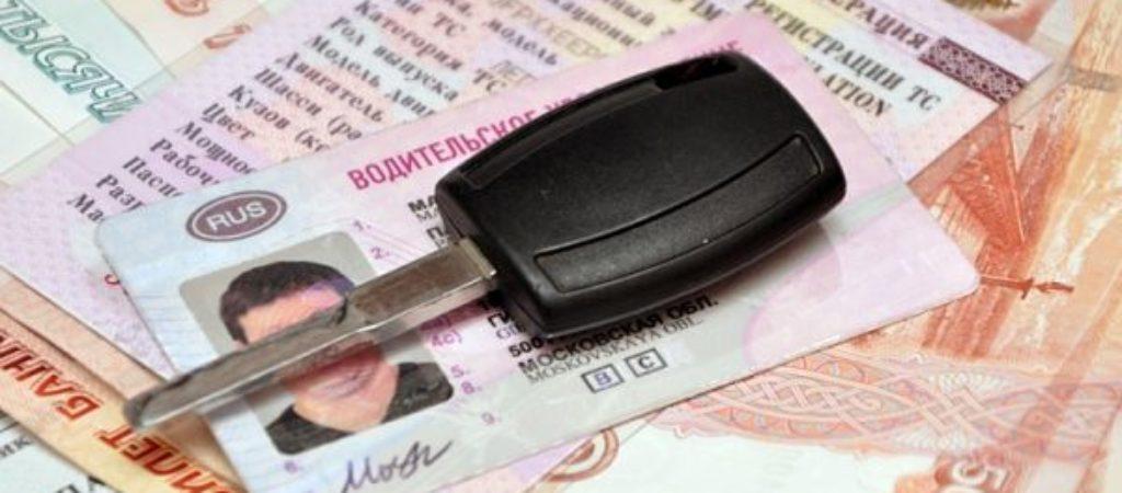 Сколько стоит получение водительских прав?
