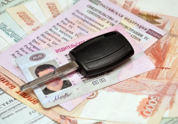 водительское удостоверение и ключи от машины
