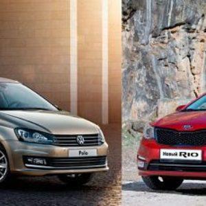 Что лучше: Volkswagen Polo или Kia Rio