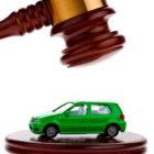 Продажа конфискованных машин со штрафстоянок