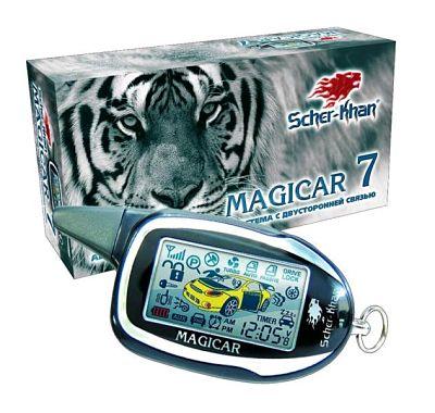 scher-khan-magicar-7