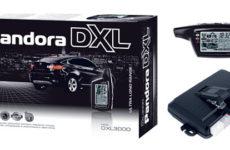 Сигнализации Pandora DXL