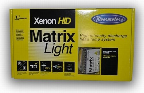 Matrix Light H11