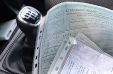 О порядке и правилах составления досудебной претензии по ОСАГО