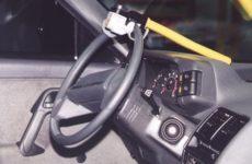 Советы по выбору механических противоугонных устройств для автомобилей