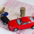 Нужно ли переделывать страховку при смене собственника машины?