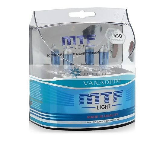 MTF-Light H7