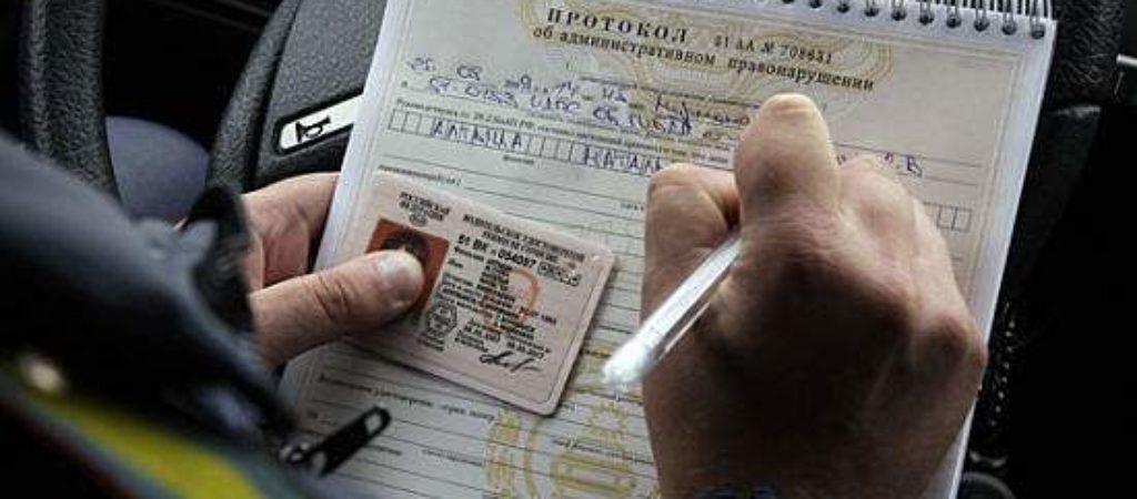 Как забрать права из ГИБДД после лишения?