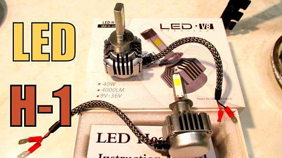 светодиодные лампы в фары