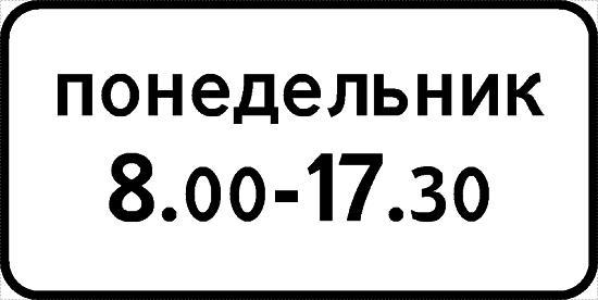 8.5.7.