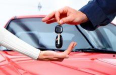Что нужно знать при покупке автомобиля с рук?