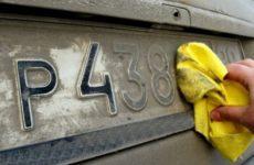 Нечитаемые номера на авто — когда штраф, когда лишение прав, а когда предупреждение?