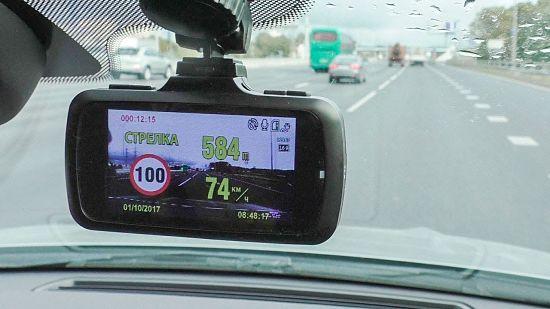 превышение скорости записывается на камеру видеофиксации