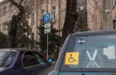 Новые правила получения знака «Инвалид» с 4 сентября 2018