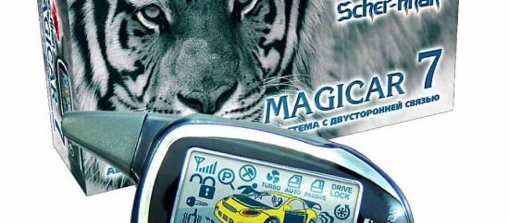 Сигнализации Scher-Khan Magicar 7 с автозапуском