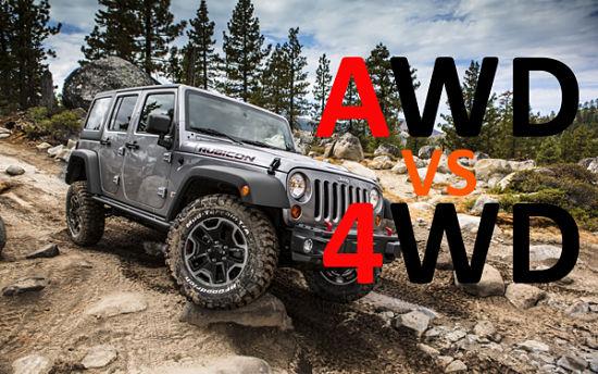 Сравнение 4WD и AWD