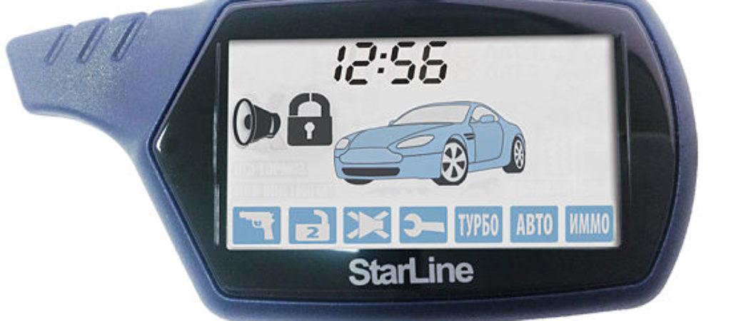 Автозапуск Старлайн A91: настройка основных функций