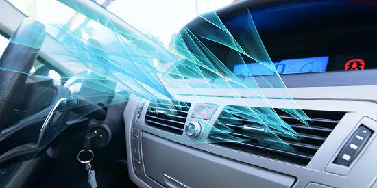 система кондиционирования в салоне авто