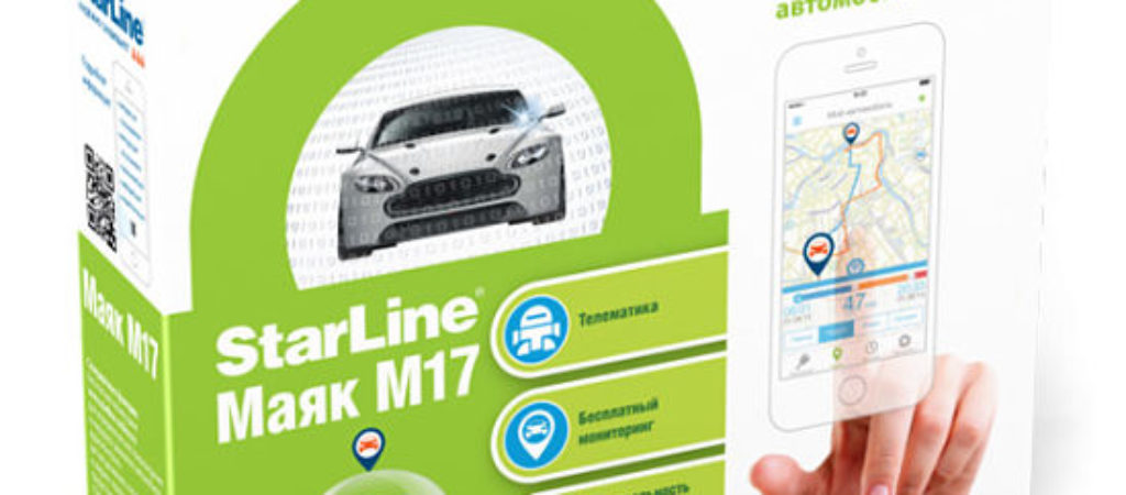 GPS-маяк StarLine M17