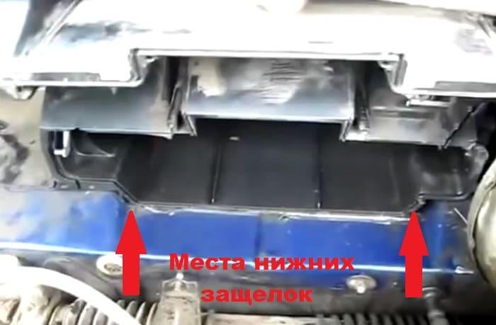 защелки пластмассового корпуса радиатора отопителя