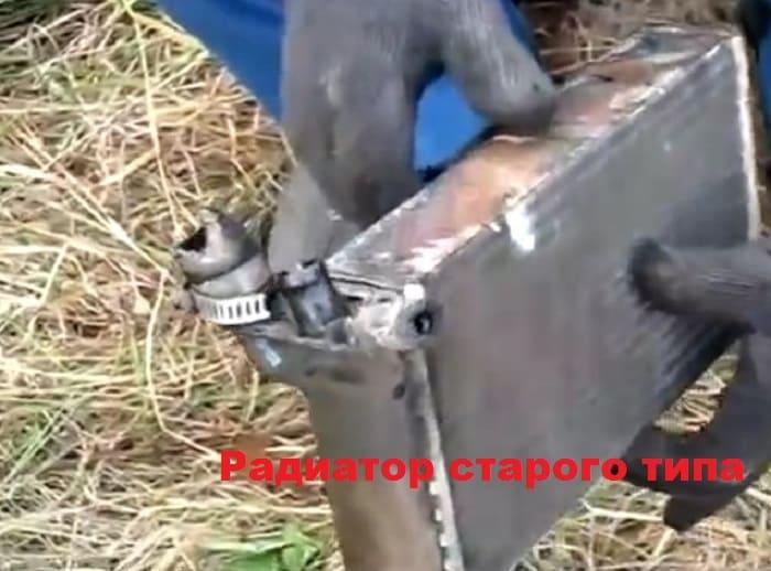 радиатор старого типа