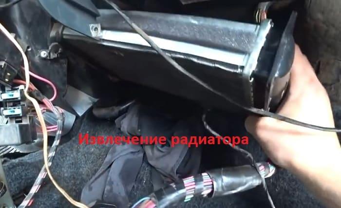 извлечение радиатора