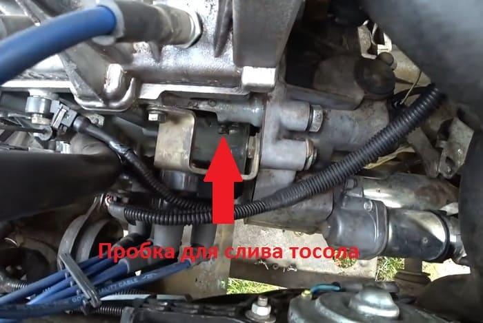 пробка для слива тосола в радиаторе ВАЗ 2114