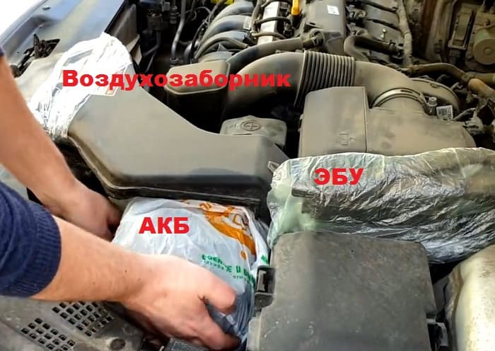 защищаем от попадания воды аккумулятор, воздухозаборник, ЭБУ